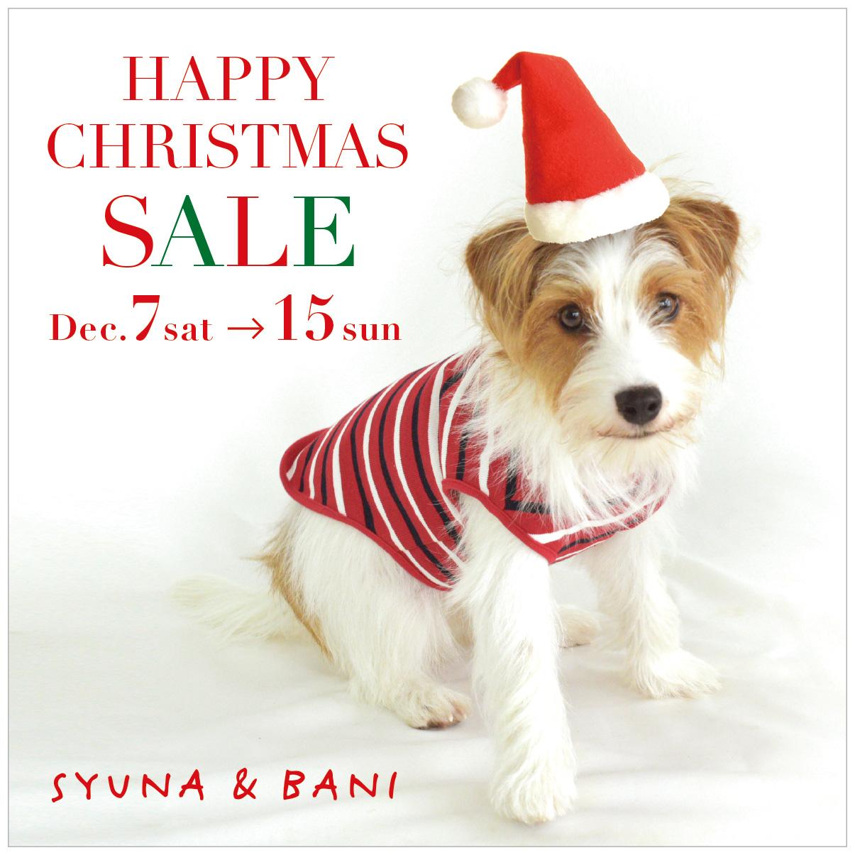 http://syuna-bani.net/blog/191205_Xmas_sale.jpg