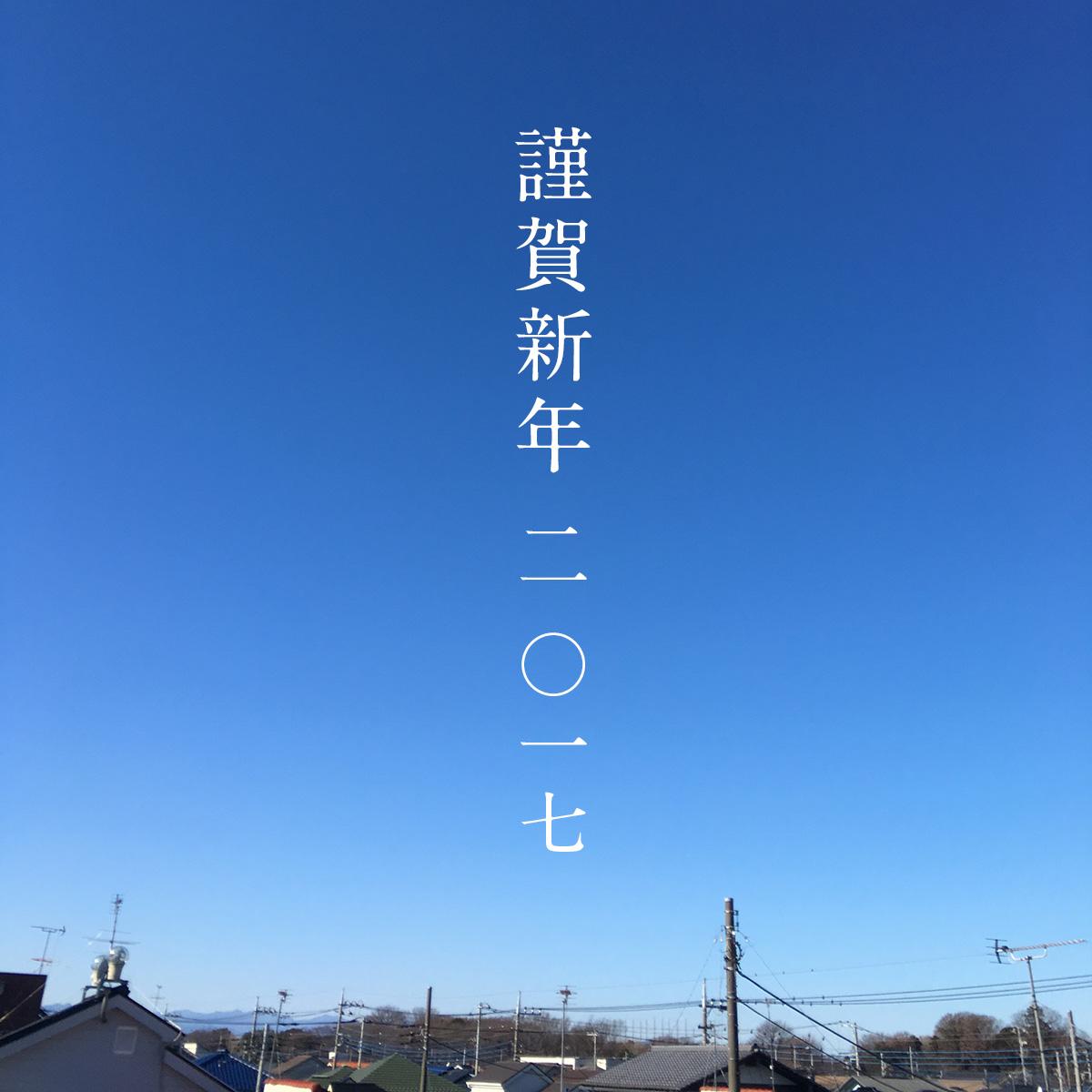 http://syuna-bani.net/blog/IMG_2744.jpg