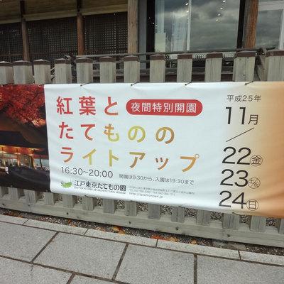 131112_event.jpg
