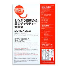 doubutsu_kazoku2.jpg