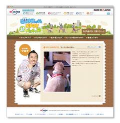 matsumotokun_blog2.jpg
