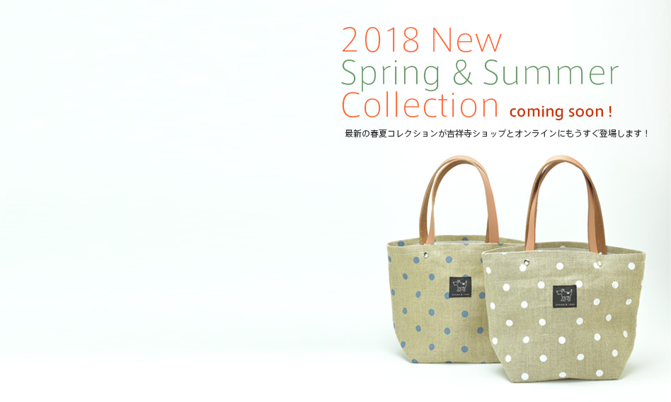2018 春夏フェア開催