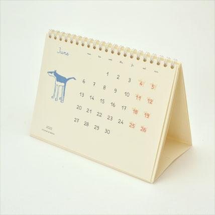 2022年 カレンダー